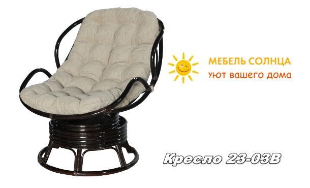 Изделия из ротанга в интернет-магазине «Мебель Солнца»