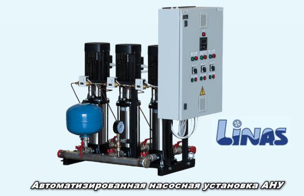 Автоматизированная насосная установка АНУ