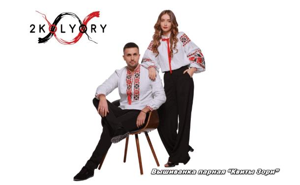 2KOLYORY – украинский бренд