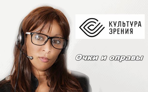Очки для женщин – критерии выбора