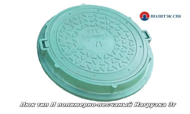 Качественные комплектующие для систем канализации и водоотвода