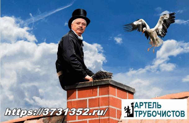 В Санкт-Петербурге есть артель трубочистов