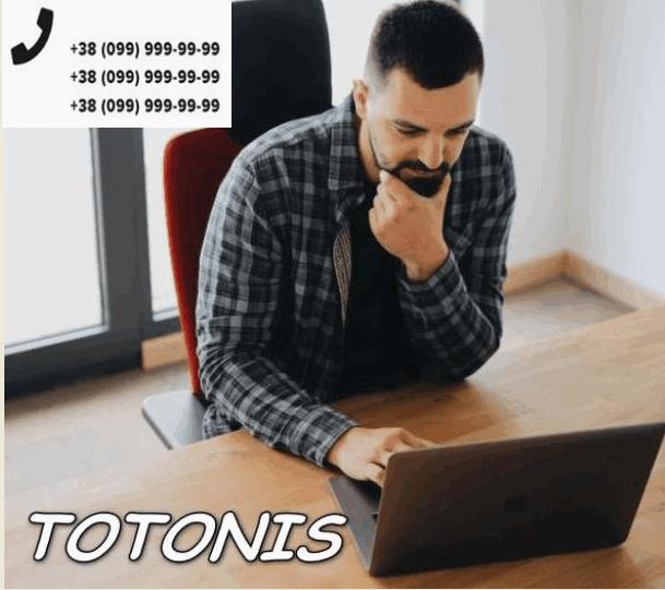 Специализация веб-студии TOTONIS в Киеве