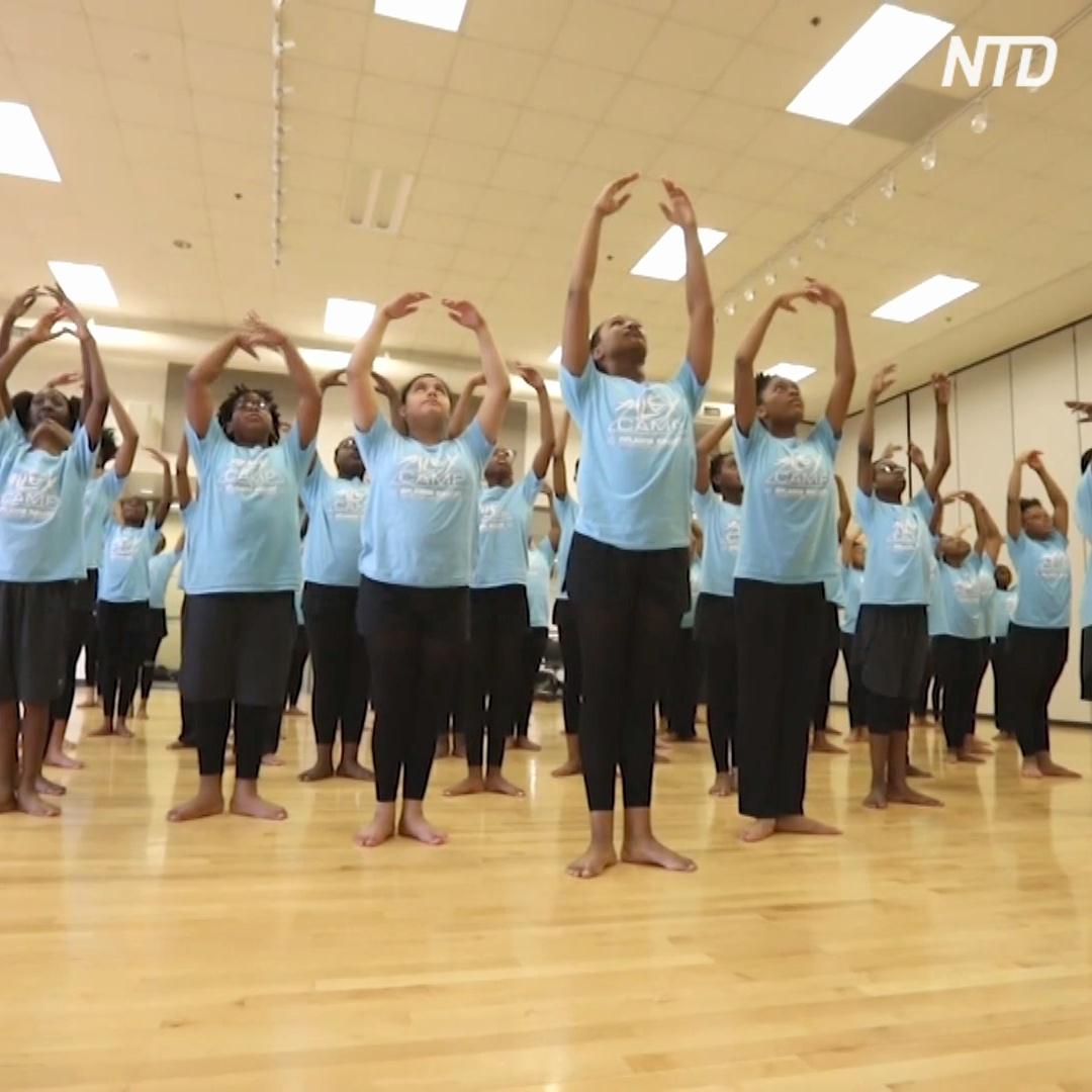 Танцевальные лагеря в США: повышение самооценки и поиск себя
