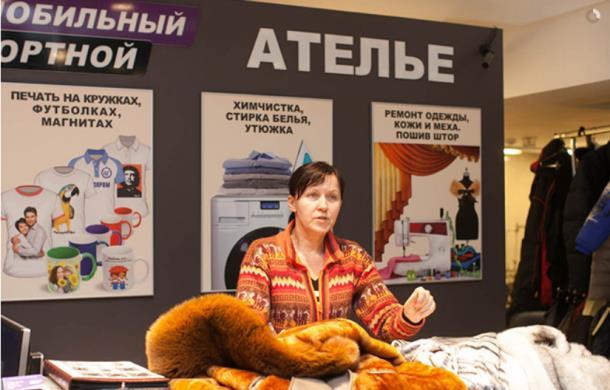 Novyj risunok 12 2 - «Мобильному портному» в СПб – 10 лет!