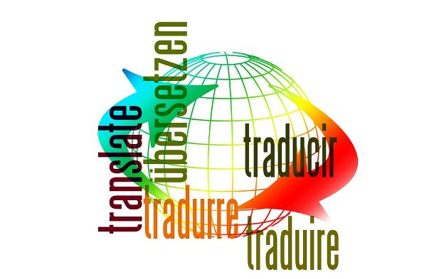 Стратегия экономического перевода