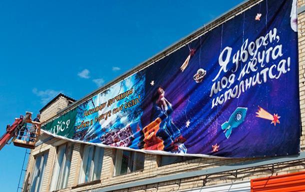 За интерьерной печатью в СПб – в компанию «АртЗнак»