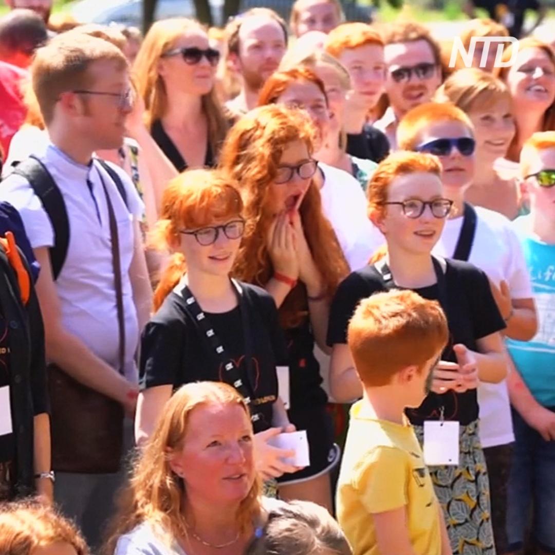 Сотни рыжеволосых собрались во Франции на фестивале