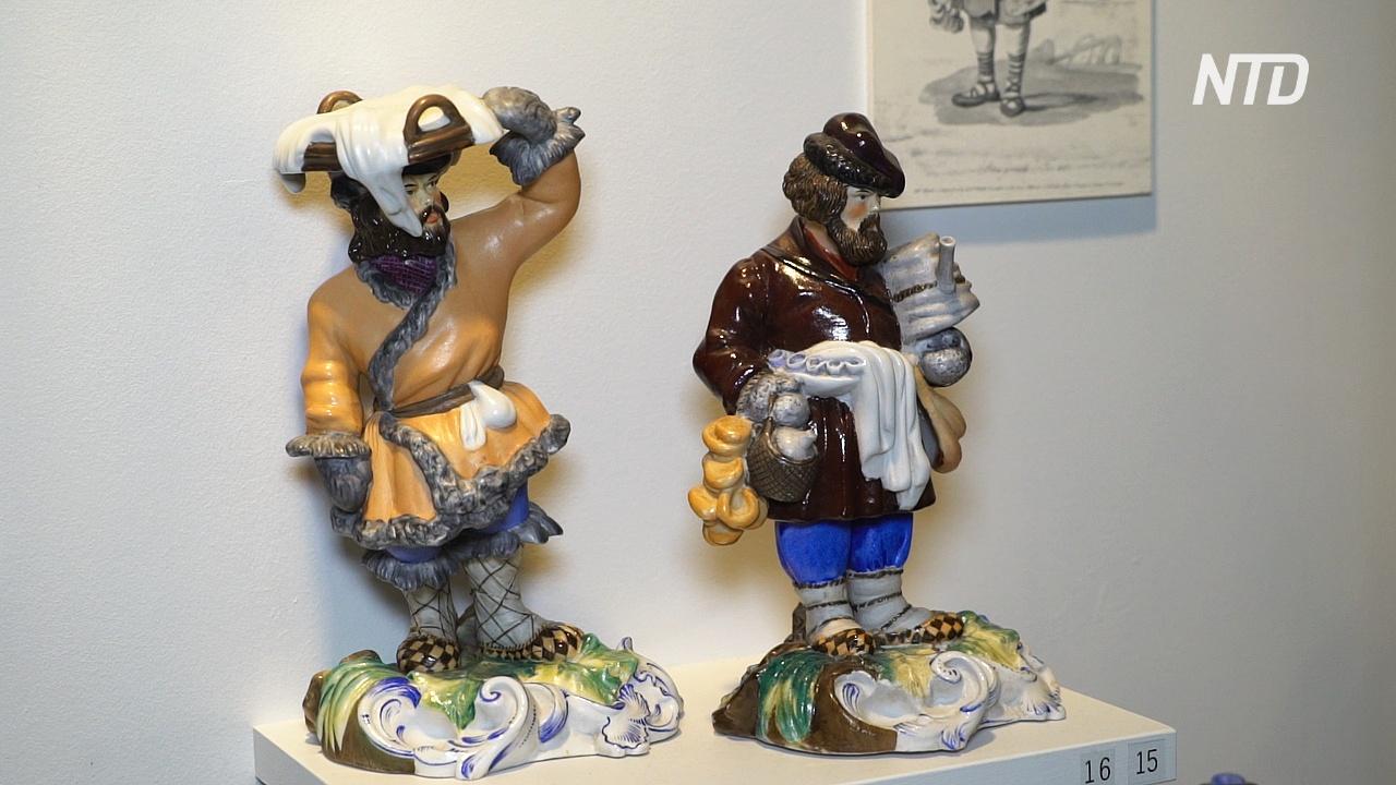 В Историческом музее – выставка фарфоровых статуэток времён Пушкина