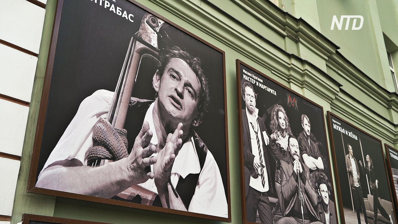 МХТ им. Чехова в Москве открыл новый театральный сезон