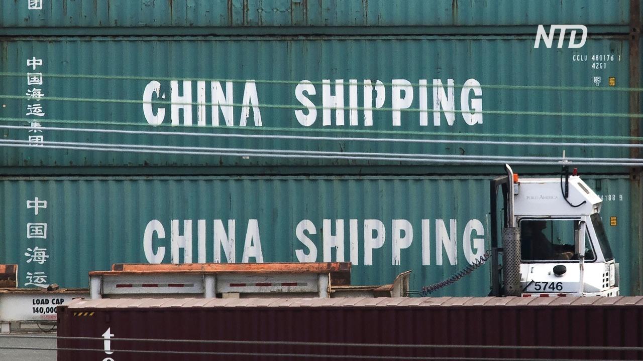 США и Китай снова ввели взаимные пошлины