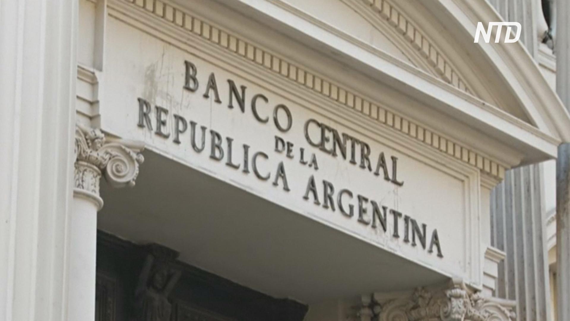 В Аргентине ввели ограничения на покупку валюты