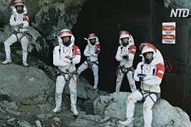 Прочувствовать жизнь на Марсе предлагают в испанской пещере