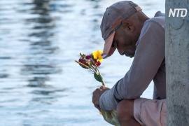 В Калифорнии поминают жертв пожара на судне: 34 погибших