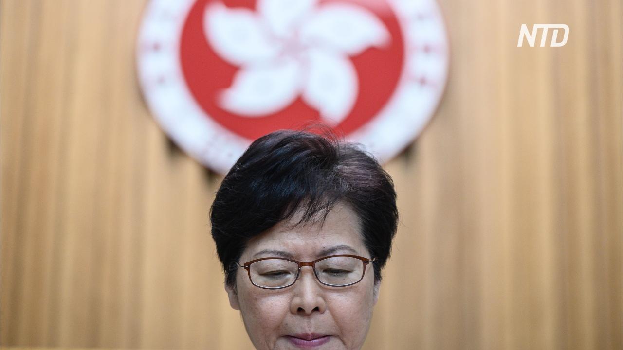 Жители Гонконга недовольны формальным ответом главы администрации на протестные требования