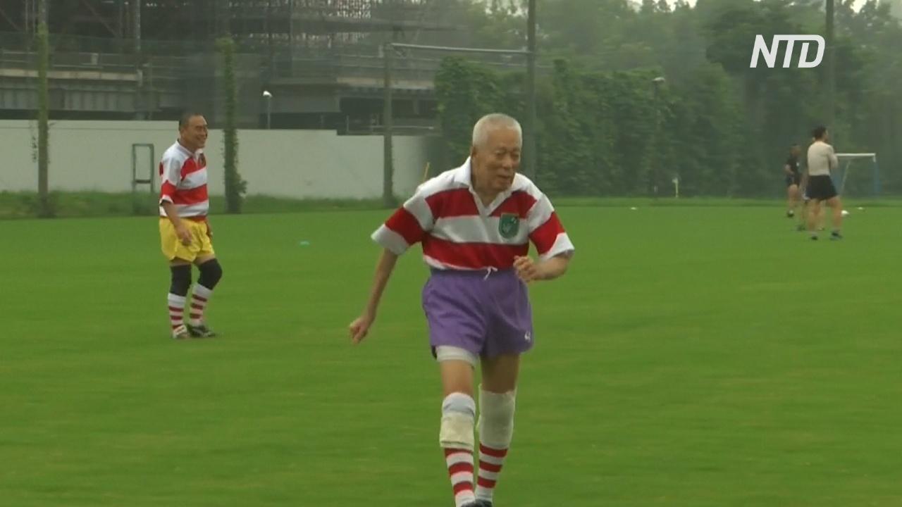 Умереть, играя: 86-летний японец не хочет расставаться с регби