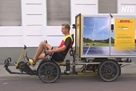 Немцы пересаживаются с авто на трёхколёсные электровелосипеды