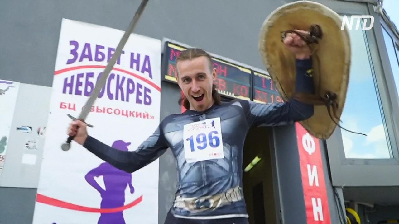 100 бегунов покорили самый высокий небоскрёб Екатеринбурга