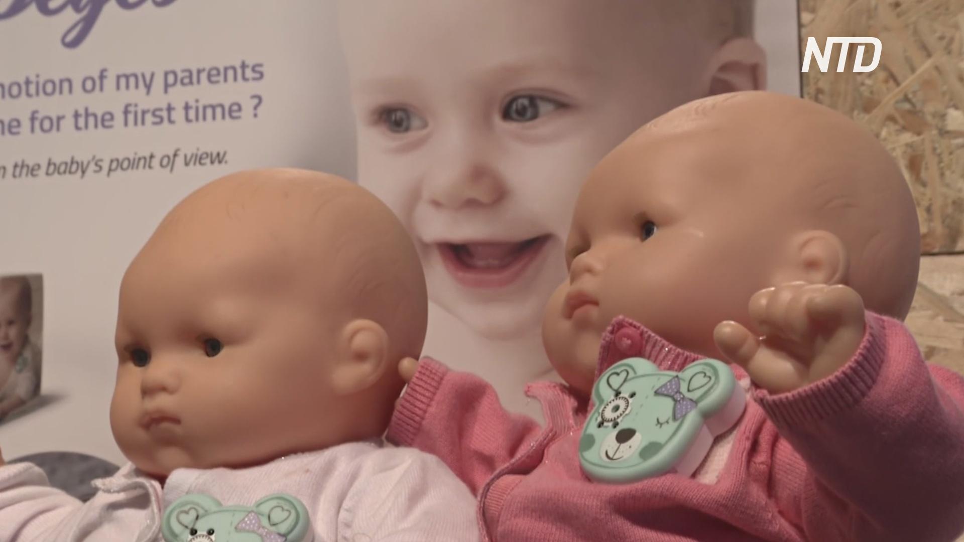 Выставка IFA: умные дома, камеры для новорождённых и анализатор походки