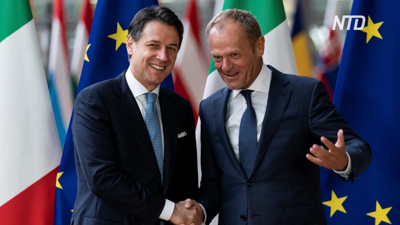 Италия планирует сокращать долг благодаря росту и инвестициям