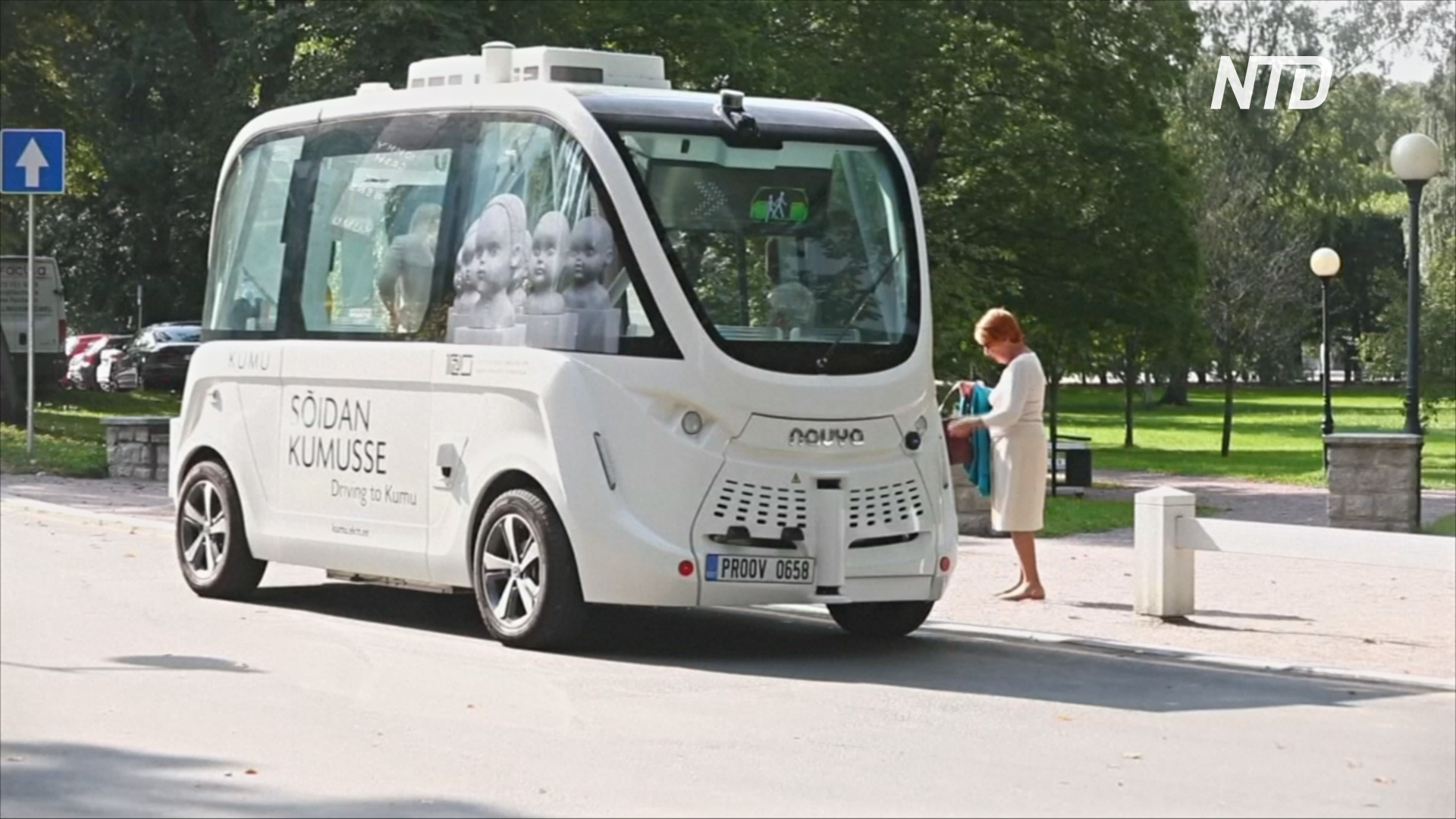 В Таллине запустили беспилотный автобус, чтобы избавиться от пробок