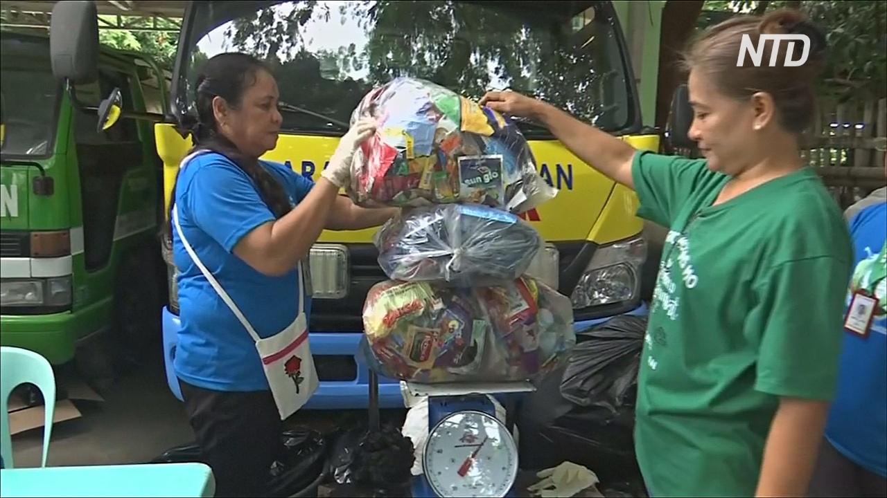 Рис в обмен на пластик: новая программа на Филиппинах