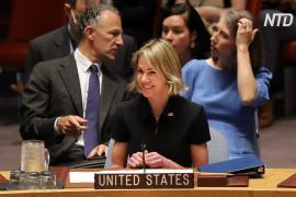 Новый постпред США в ООН начала работу