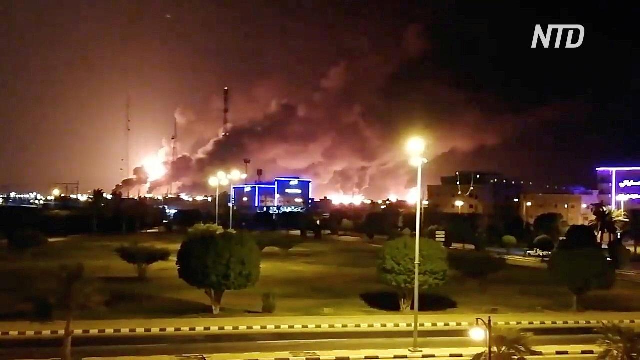 Аналитики опасаются мировой рецессии из-за атак на саудовские нефтяные заводы