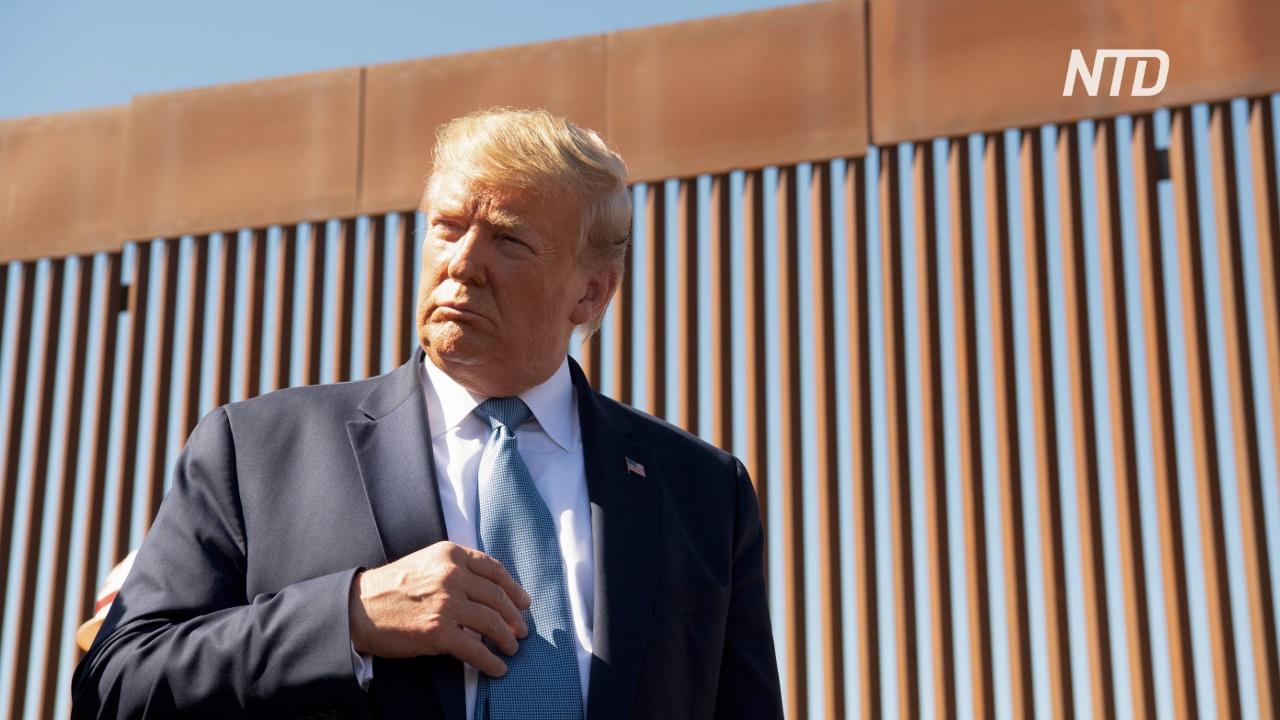Дональд Трамп посетил строящийся участок стены на границе с Мексикой