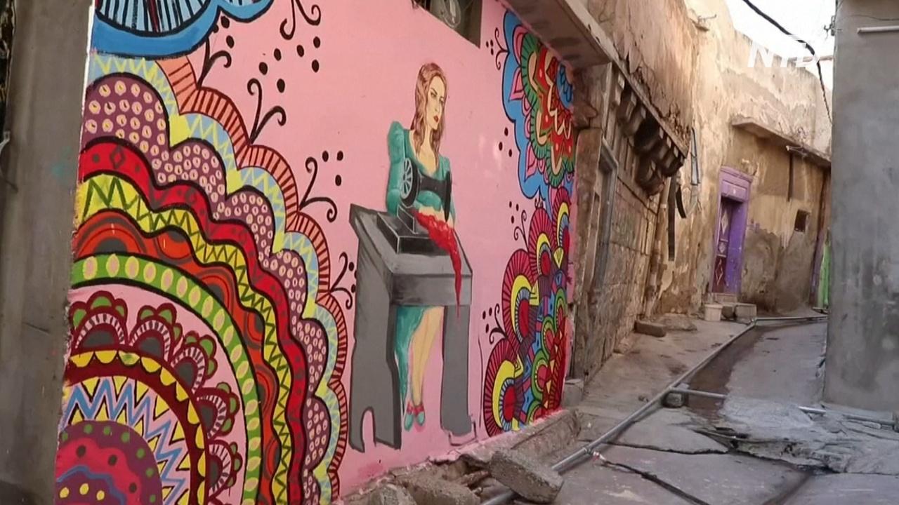 Картины на стенах: художники разрисовывают разрушенный Мосул