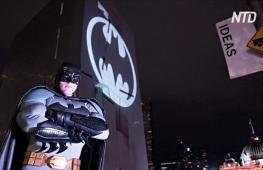 Бэтмену – 80 лет: как мир отмечает юбилей супергероя