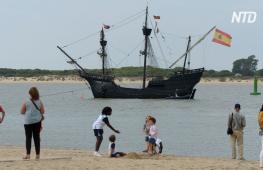 В Испании отметили 500 лет с начала первого кругосветного путешествия