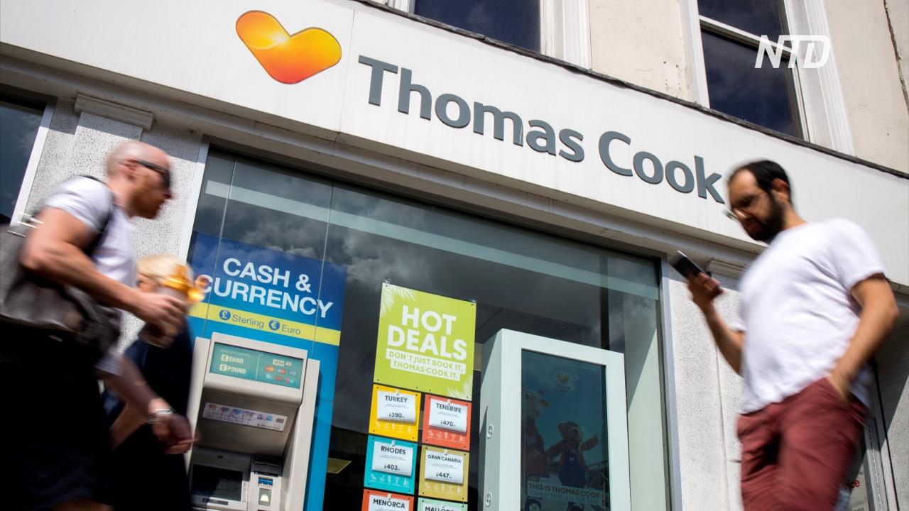Крах туроператора Thomas Cook: Лондону предстоит вернуть домой 150 тысяч туристов