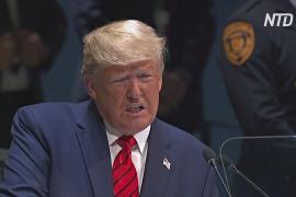 Дональд Трамп раскритиковал Иран и Китай на сессии Генассамблеи ООН