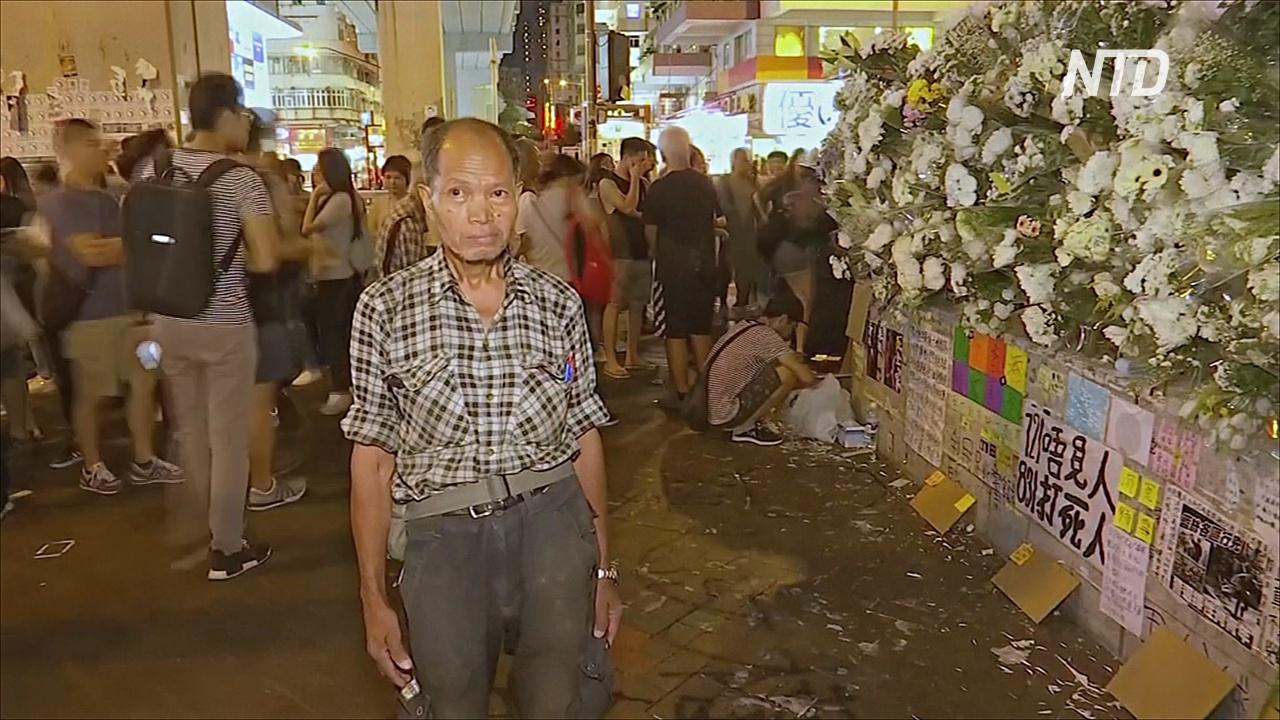 Бездомный житель Гонконга участвует в протестах: «Я прихожу, чтобы защищать детей»