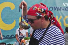 Конкурс на лучшую уху: в Татарстане прошёл гастрономический фестиваль