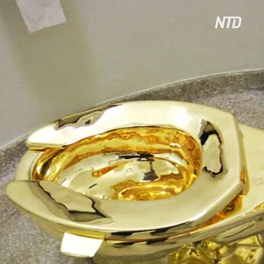 Золотой унитаз за $1,2 млн украли в Англии