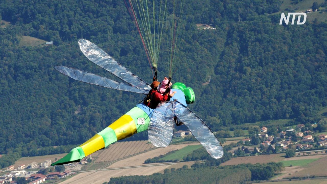 Гигантская жёлтая утка и Гарри Поттер: над Альпами прошёл Кубок Икара