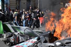 Неспокойные выходные: протесты и марши в Париже