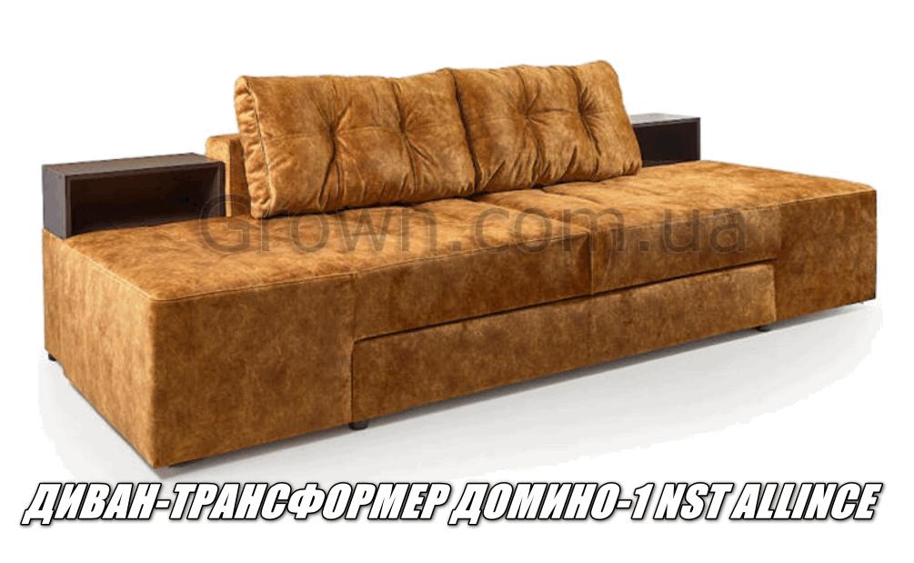 Украинская мебель достойного качества