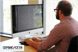 Аутсорсинг в сфере информационных технологий
