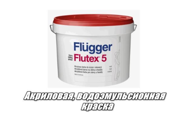 Экологичные краски от датского производителя FLUGGERSHOP