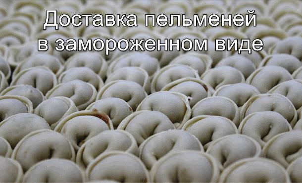 Актуальность доставки домашней еды на дом в Москве