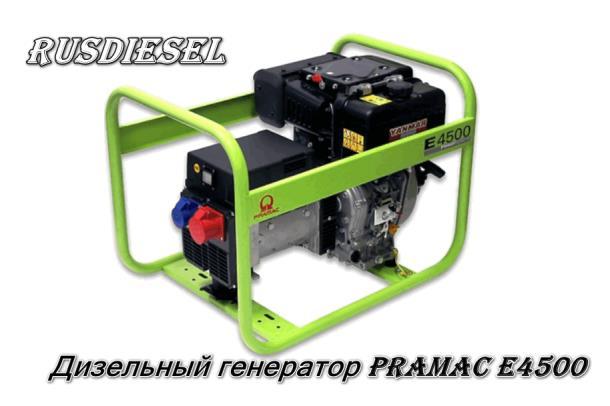 «РусДизель» – надёжный производитель и поставщик