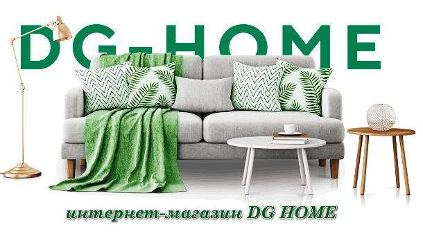 Эти функциональные диваны от DG Home