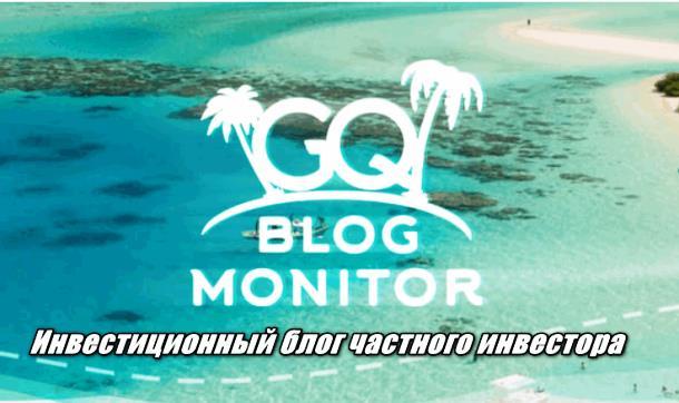 Открываем мир онлайн инвестиций с GQ Blog Monitor