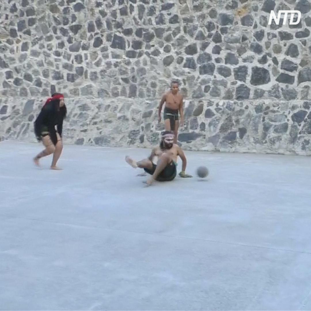 Индейцы играют в футбол бёдрами 3-килограммовым мячом