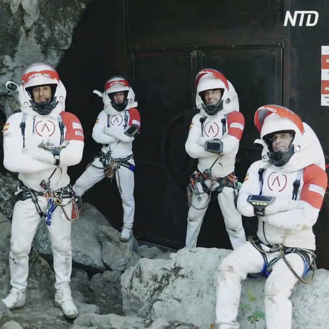 Какова жизнь на Марсе, можно узнать в испанской пещере