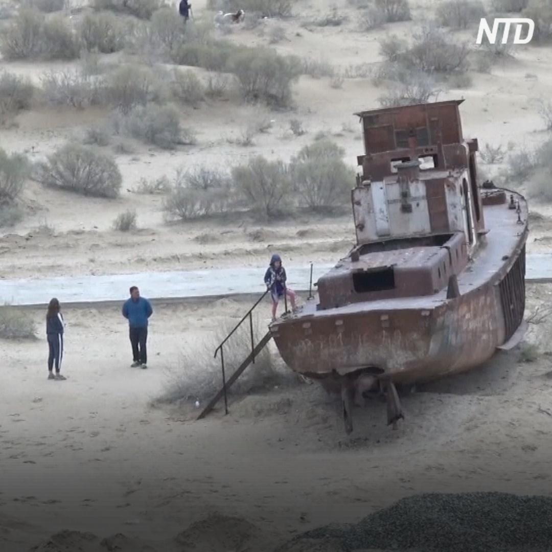 Высыхающее Аральское море начало привлекать туристов