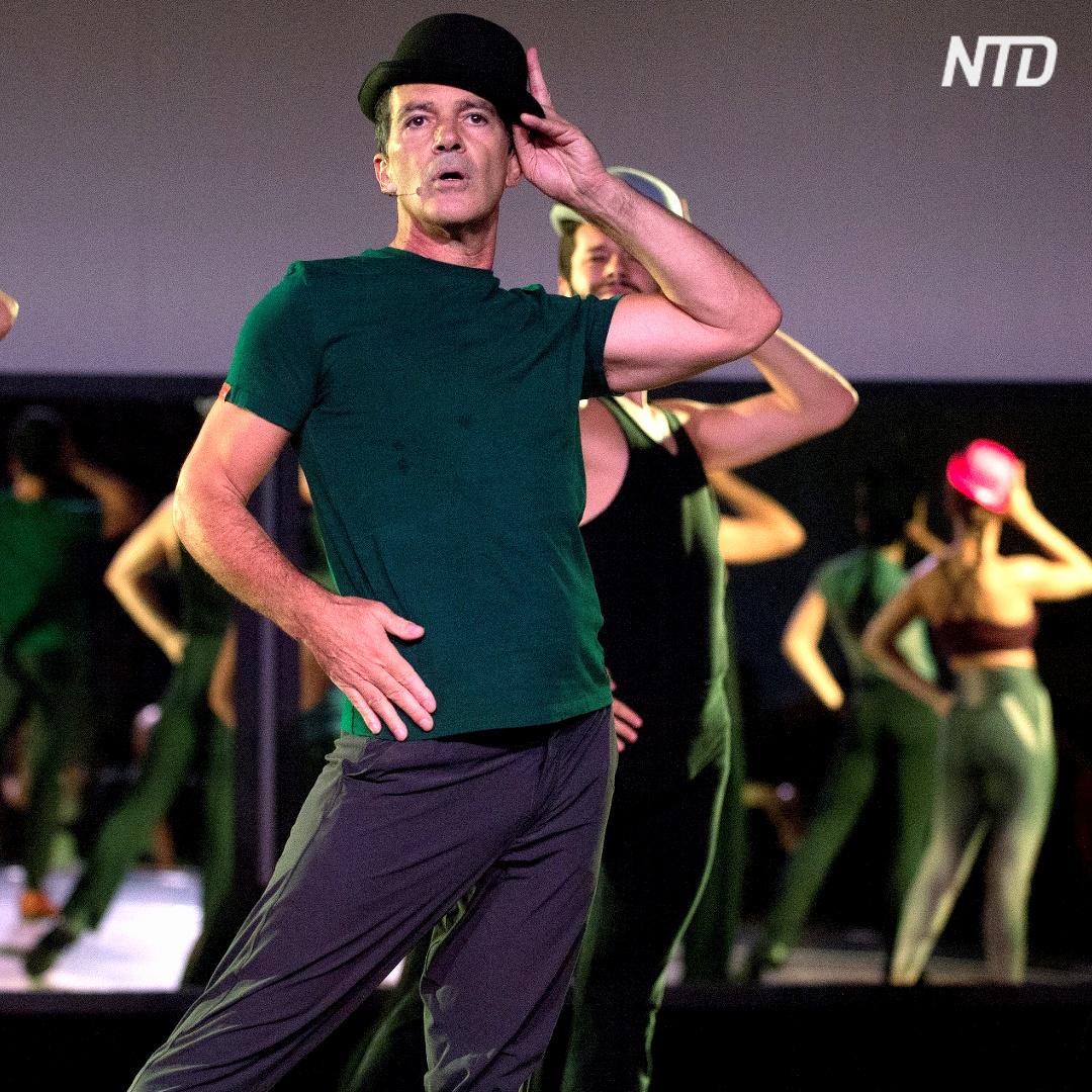Антонио Бандерас представил мюзикл «Кордебалет» в родной Малаге